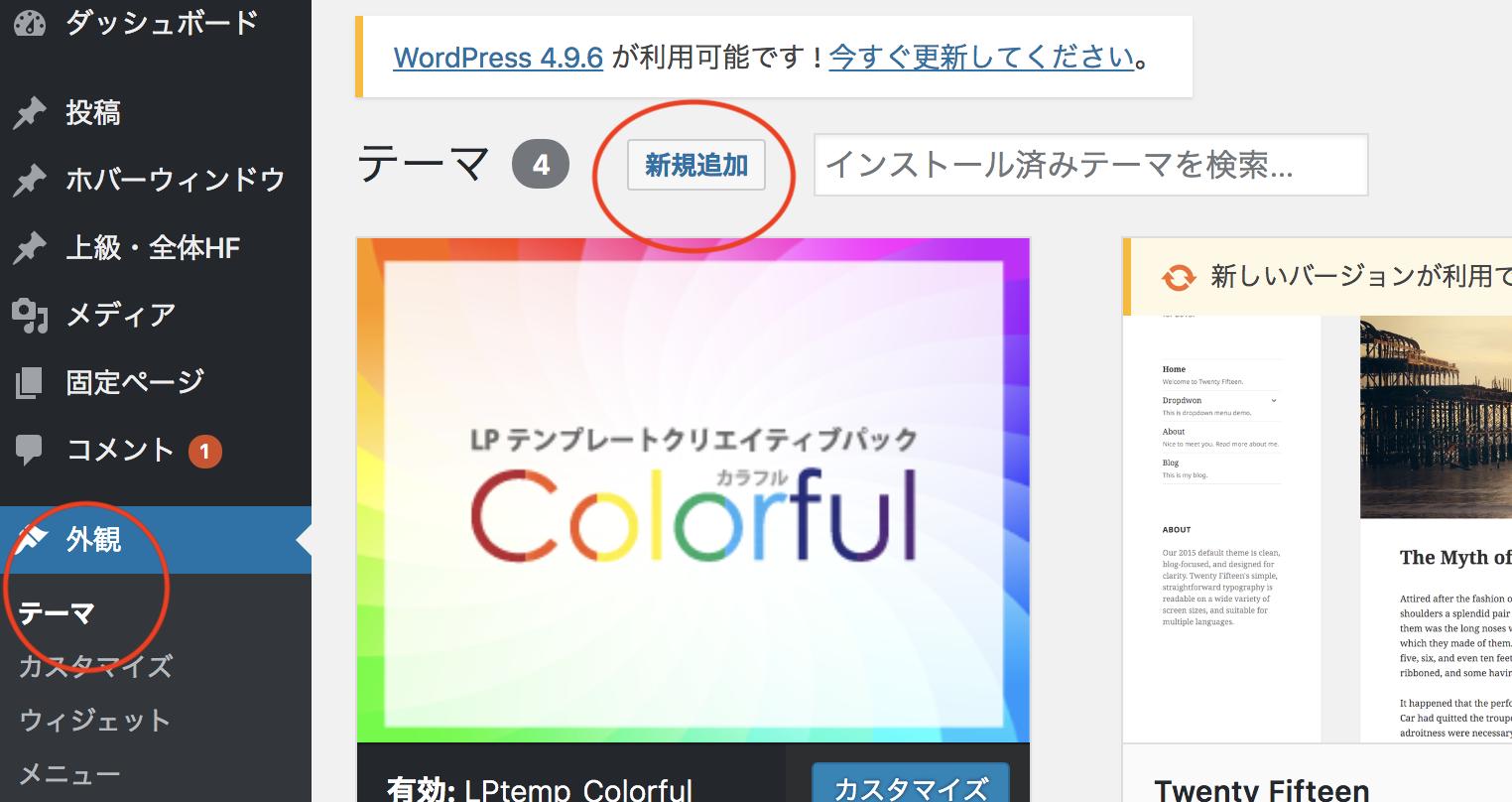 カラフル colorful テーマ lp
