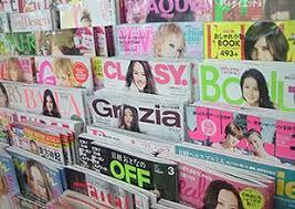 雑誌せどり