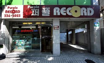 韓国せどり cd