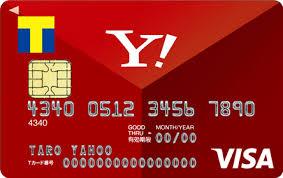 せどり クレカ クレジットカード 転売 Yahoo!カード