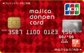 せどり クレカ クレジットカード 転売 楽天カード プレミアム
