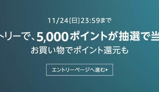 ついに日本でも「Amazonブラックフライデー」が開催!